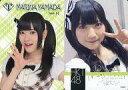 【中古】アイドル(AKB48・SKE48)/HKT48 official TREASURE CARD(トレジャーカード) 山田麻莉奈/レギュラーカード【自撮りカード】/HKT48 official TREASURE CARD(トレジャーカード)