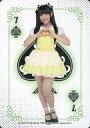 【中古】アイドル(AKB48・SKE48)/HKT48 official TREASURE CARD(トレジャーカード) スペードの7 : 山田麻莉奈/レギュラーカード【トランプカード】/HKT48 official TREASURE CARD(トレジャーカード)