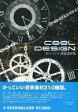【中古】同人データ集 DVDソフト かっこいい背景素材集 / STARWALKER STUDIO