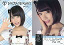 【中古】アイドル(AKB48・SKE48)/HKT48 official TREASURE CARD(トレジャーカード) 宮脇咲良/レギュラーカード【自撮りカード】/HKT48 official TREASURE CARD(トレジャーカード)