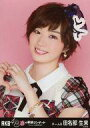 ネットショップ駿河屋 楽天市場店で買える「【中古】生写真(AKB48・SKE48/アイドル/AKB48 田名部生来 /バストアップ/単独コンサートver./「AKB48春の単独コンサート〜ジキソー未だ修行中!〜」会場限定生写真」の画像です。価格は180円になります。