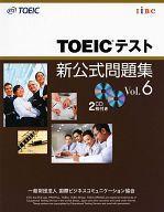 https://item.rakuten.co.jp/surugaya-a-too/20065493-1/