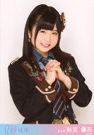 【中古】生写真(AKB48・SKE48)/アイドル/HKT48 秋吉優花/上半身/CD「12秒」握手会会場限定生写真