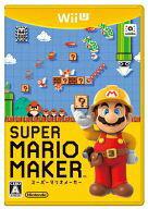 【新品】WiiUソフトスーパーマリオメーカー【05P05Sep15】【画】