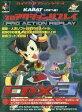 【中古】PSハード プロアクションリプレイCDX3 (状態:ディスク状態難)【02P03Dec16】【画】