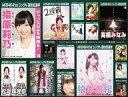 【中古】邦楽DVD AKB48/41stシングル 選抜総選挙...