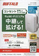 【中古】WindowsXP/Vista/7/8/8.1ハード無線LANWi-Fi中継機AirStation[WEX-733D]【P16Sep15】【画】
