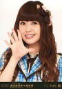 ネットショップ駿河屋 楽天市場店で買える「【中古】生写真(AKB48・SKE48/アイドル/SKE48 竹内舞/第76位・バストアップ/DVD・BD「AKB48 41stシングル 選抜総選挙〜順位予想不可能、大荒れの一夜〜&後夜祭〜あとのまつり〜」特典生写真」の画像です。価格は180円になります。