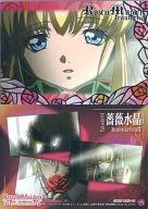 トレーディングカード・テレカ, トレーディングカード  19 STORY CARD-01