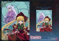 トレーディングカード・テレカ, トレーディングカード SP() 97 SP CARD-07