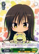 トレーディングカード・テレカ, トレーディングカードゲーム PR To LOVE--2nd BOX TLW37-104 PR