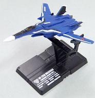 コレクション, その他  VF-25G 1F