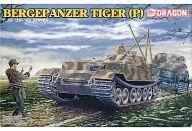"""[上一页] 塑胶模型 1/35 bergepanzer Tiger(p)""""' 39-' 45 系列""""[6226] [02P01Oct16] [图片]"""