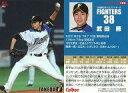 【中古】スポーツ/レギュラーカード/2015プロ野球チップス第2弾 103 [レギュラーカード] : 武田勝