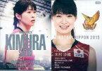【中古】スポーツ/スペシャルカード2(銀箔)/火の鳥NIPPON 2015 オフィシャルトレーディングカード SP08 [スペシャルカード2(銀箔)] : 木村沙織
