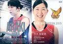 【中古】スポーツ/スペシャルカード2(銀箔)/火の鳥NIPPON 2015 オフィシャルトレーディングカード SP28 [スペシャルカード2(銀箔)] : 荒木絵里香