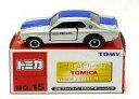 ミニカー 1/62 日産 スカイライン 2000GT-R レーシング(シルバー×ブルー) 「トミカ イベントモデル No.15」