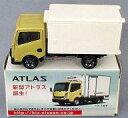 ミニカー 日産 アトラス F24 冷蔵車(ゴールド×ホワイト) 「トミカ」 日産特注