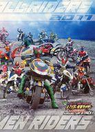 Kamen Rider ooo DVD 1071101:59DVD