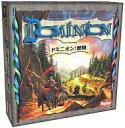 【新品】ボードゲーム ドミニオン 拡張セット ドミニオン:冒険 日本語版 (Dominion:…