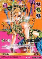 トレーディングカード・テレカ, トレーディングカード  Adventure Battle Card PR-020 PRM