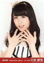 【エントリーでポイント10倍!(7月11日01:59まで!)】【中古】生写真(AKB48・SKE48)/アイドル/AKB48 川本紗矢/バストアップ/劇場トレーディング生写真セット2015.March