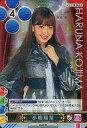 【中古】アイドル(AKB48・SKE48)/AKB48 トレーディングカード ゲーム&コレクション vol.1 Vol.1/M-006 R : [コード保証無し]小嶋陽菜/レア(銀箔押し・ホイル仕様)/AKB48 トレーディングカード ゲーム&コレクション vol.1