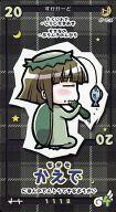 コレクション, その他 () () !? in animate
