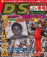 雑誌, ゲーム雑誌  )Disc Station 1997 Vol.17