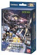 トレーディングカード・テレカ, トレーディングカードゲーム 1824!P27.5 GUNDAM CROSS WAR GCW-ST1