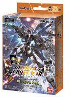 トレーディングカード・テレカ, トレーディングカードゲーム  GUNDAM CROSS WAR GCW-ST2