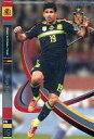 【中古】パニーニ フットボールリーグ/ST/FW/SPAIN NATIONAL TEAM/2014 04[PFL08] PFL08 128/178 [ST] : [コード保証無し]ジエゴ・コスタ