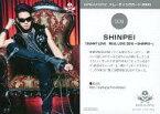 【中古】コレクションカード(男性)/CD「BUNNY LOVE/REAL LOVE 2010」(ZACL-4027)特典トレーディングカード2010 008 : BREAKERZ/SHINPEI/「BUNNY LOVE/REAL LOVE 2010 〜SHINPEI〜」/CD「BUNNY LOVE/REAL LOVE 2010」(ZACL-4027)特典トレーディングカード2010