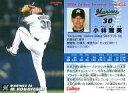 【中古】スポーツ/2006プロ野球チップス第2弾/ロッテ/レギュラーカード 102 : 小林 雅英の商品画像