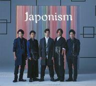 【送料無料】【smtb-u】【新品】邦楽CD 嵐 / Japonism[DVD付初回限定盤]【画】