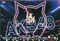 邦楽, その他 DVD AKB48 AKB48 in AKB48 AKB48!()