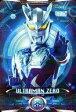 【中古】アニメ系トレカ/ウルトラマンX サイバーカードウエハース W03 : [CH-003]ウルトラマンゼロ