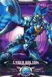 【中古】アニメ系トレカ/ウルトラマンX サイバーカードウエハース W09 : [CK-003]サイバーバルタン星人