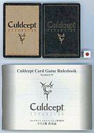 【中古】ボードゲーム テスト版 カルドセプト エキスパンション -Culdcept EXPANSION-