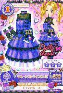 トレーディングカード・テレカ, トレーディングカード DCDDolly devilCDAIKATSUSTARS!START DASH SENSATION 16 CD-001
