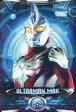 【中古】アニメ系トレカ/ウルトラマンX サイバーカードウエハース W04 : [CH-004]ウルトラマンマックス