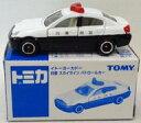 ミニカー 1/62 日産 スカイライン パトロールカー(ホワイト×ブラック) 「トミカ」 イトーヨーカドー限定