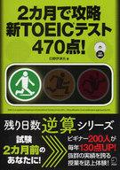 https://item.rakuten.co.jp/surugaya-a-too/ts-2739070-1/