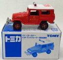 ミニカー 1/60 トヨタ ランドクルーザー 消防指揮車(レッド×ホワイト) 「トミカ」 イトーヨーカドー限定
