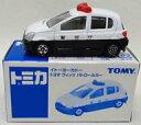 ミニカー 1/57 トヨタ ヴィッツ パトロールカー(ホワイト×ブラック) 「トミカ」 イトーヨーカドー限定