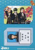コレクション, その他 () IC J-WORLD TOKYO C
