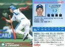 【中古】スポーツ/2006プロ野球チップス第3弾/西武/レギュラーカード 216 : 福地 寿樹