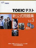 https://item.rakuten.co.jp/surugaya-a-too/ts-2742332-1/