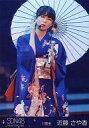 【エントリーで全品ポイント10倍!(8月18日09:59まで)】【中古】生写真(AKB48・SKE4...