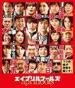 【中古】邦画Blu-ray Disc エイプリルフールズ [...